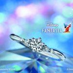 隠れミッキー,ミッキー,ディズニー,婚約指輪,エンゲージリング,ブライダル,山梨,甲府,河口湖町