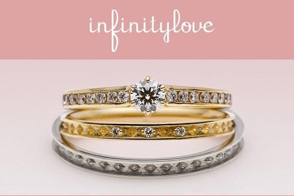 infinity-love